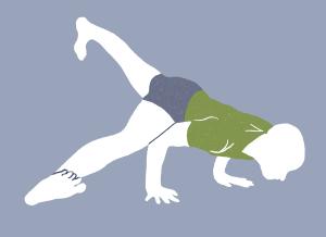 Koundinyasana_Onward_Facing_Yoga_App